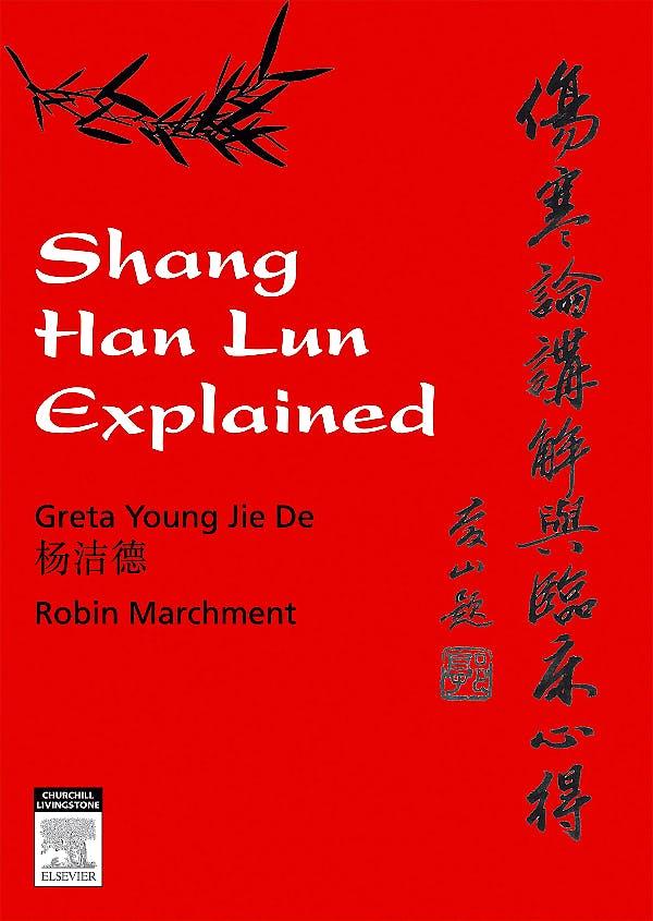 Portada del libro 9780729538817 Shang Han Lun Explained