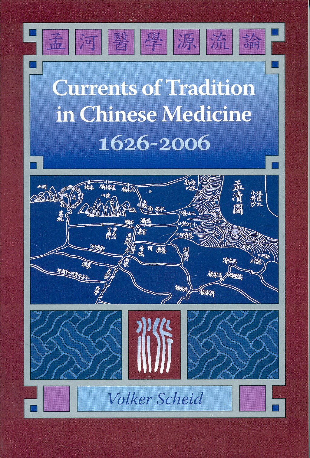 Portada del libro 9780939616565 Currents of Tradition in Chinese Medicine 1626-2006
