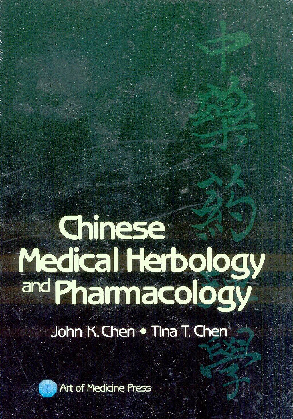 Portada del libro 9780974063508 Chinese Medical Herbology and Pharmacology