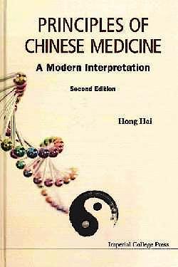 Portada del libro 9781783267996 Principles of Chinese Medicine. A Modern Interpretation