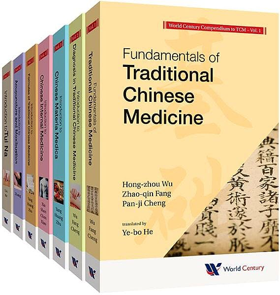 Portada del libro 9781938134340 World Century Compendium to TCM (7 Volume Set)