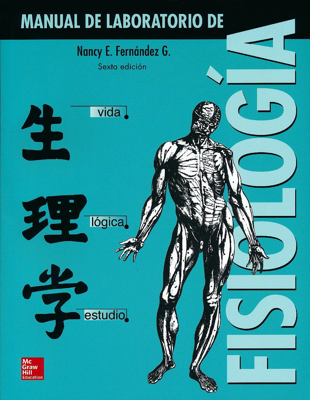 Portada del libro 9786071512611 Manual de Laboratorio de Fisiologia