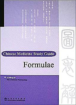 Portada del libro 9787117113748 Formulae. Chinese Medicine Study Guide