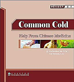 Portada del libro 9787117116206 The Common Cold. Help from Chinese Medicine