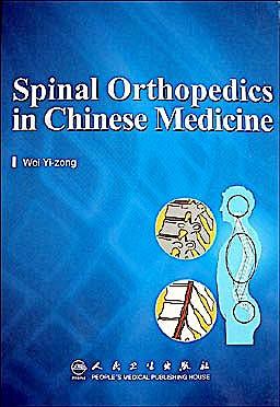 Portada del libro 9787117127264 Chinese Spinal Orthopaedics