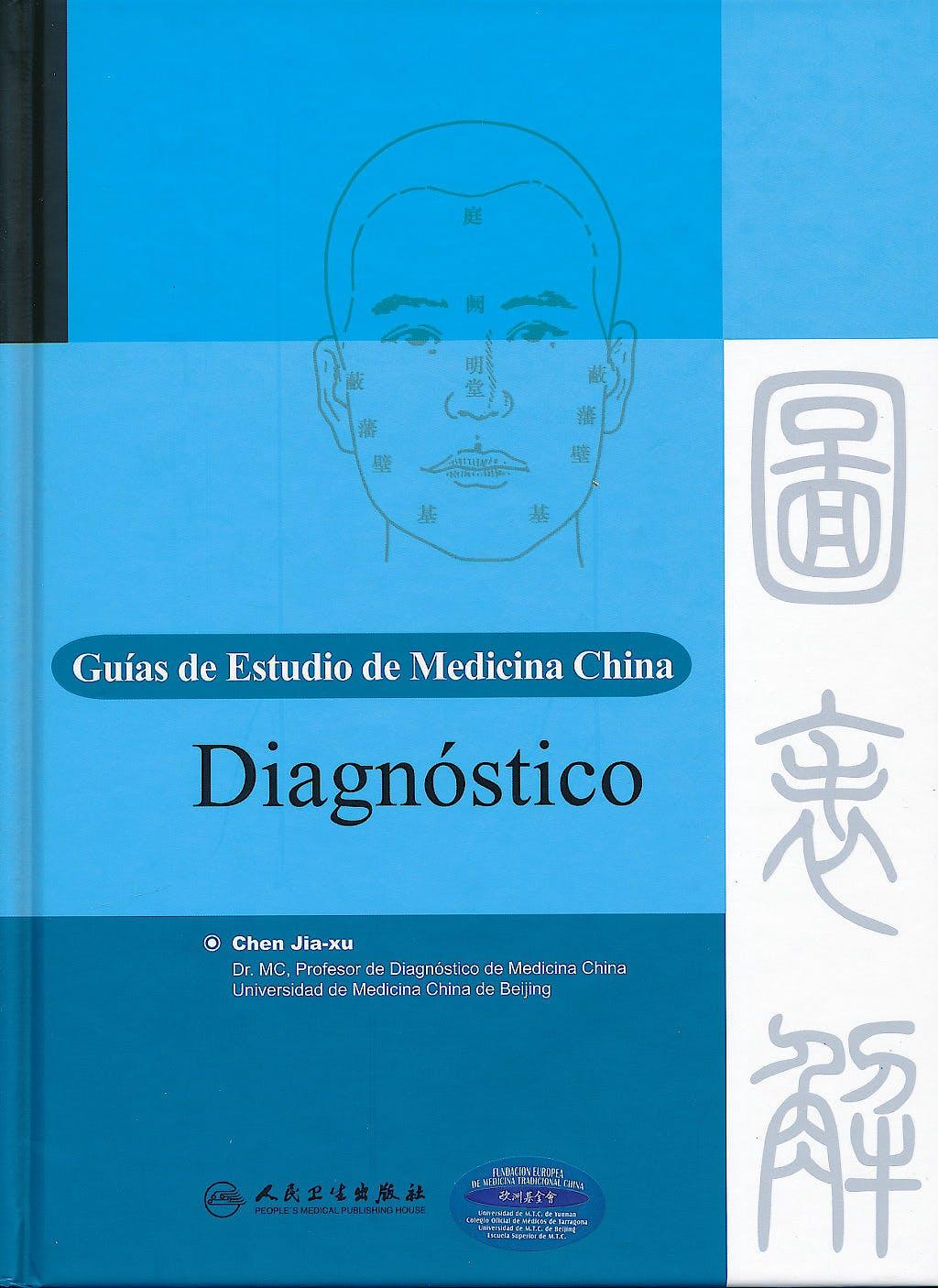 Portada del libro 9787117135009 Diagnóstico. Guías de Estudio de Medicina China