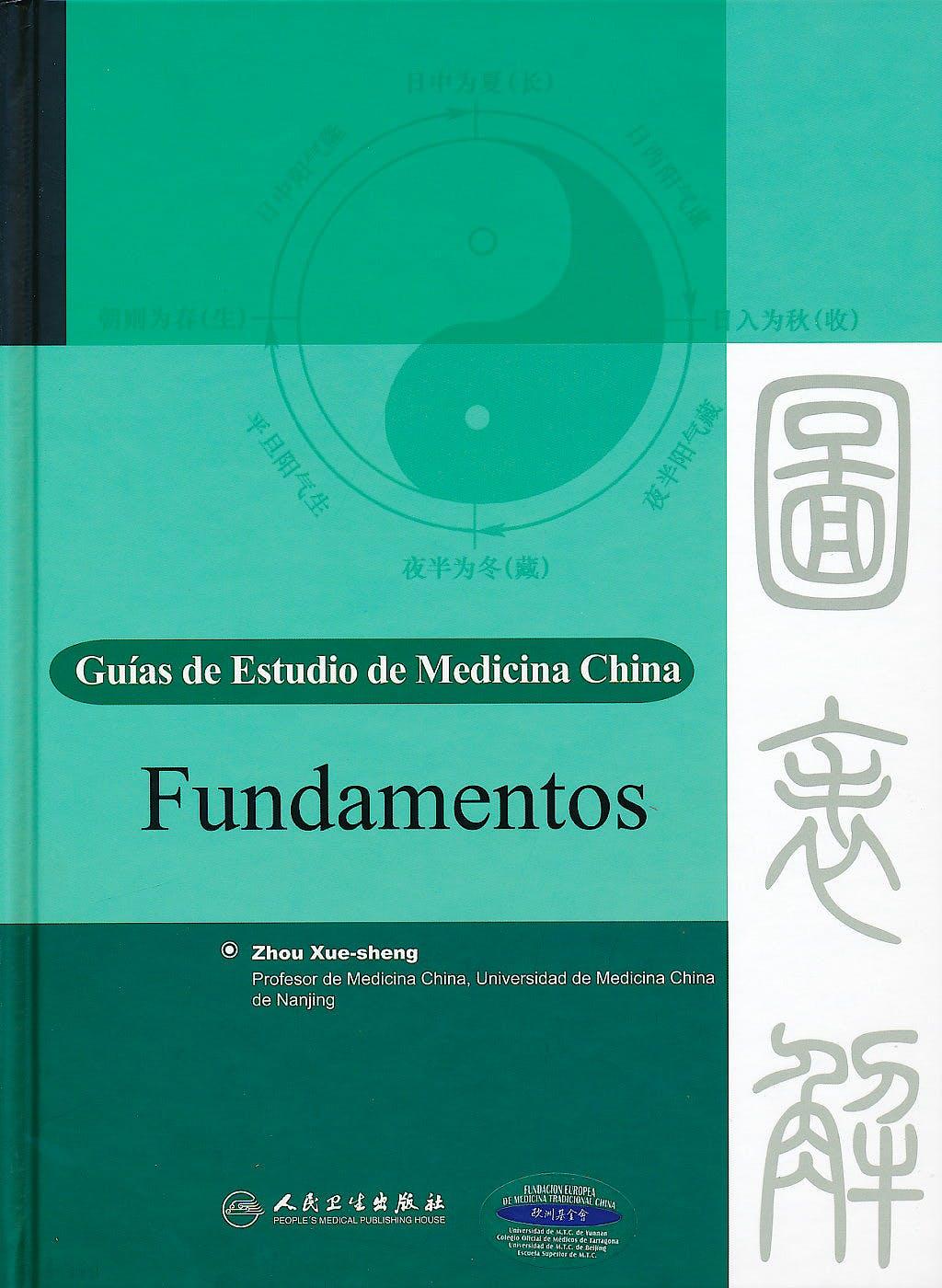 Portada del libro 9787117135955 Fundamentos. Guías de Estudio de Medicina China