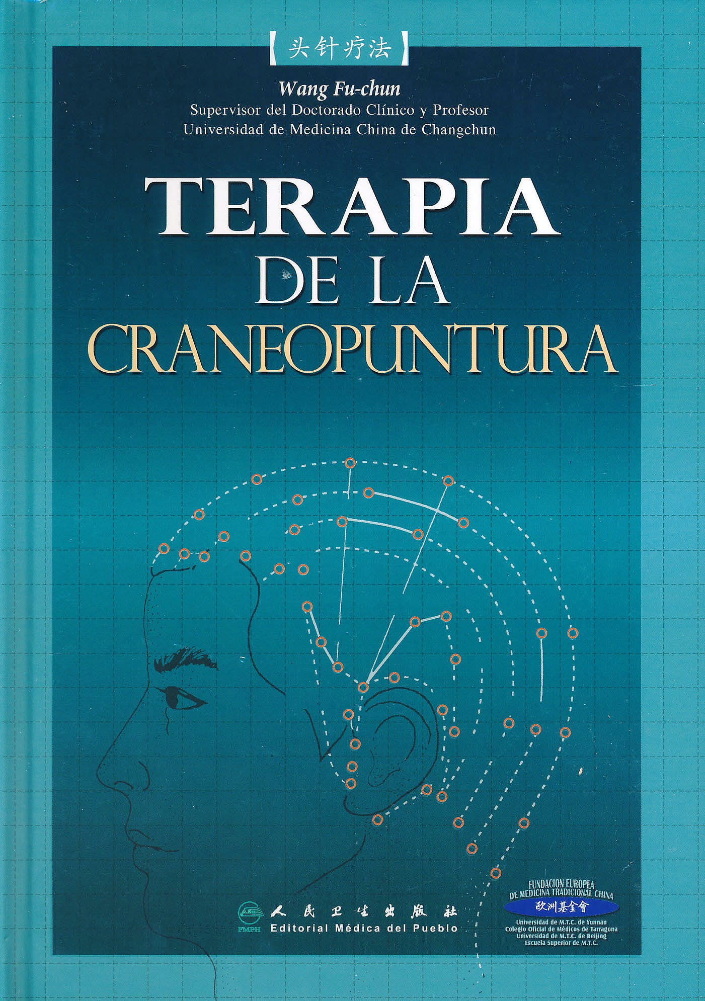 Portada del libro 9787117145992 Terapia de la Craneopuntura