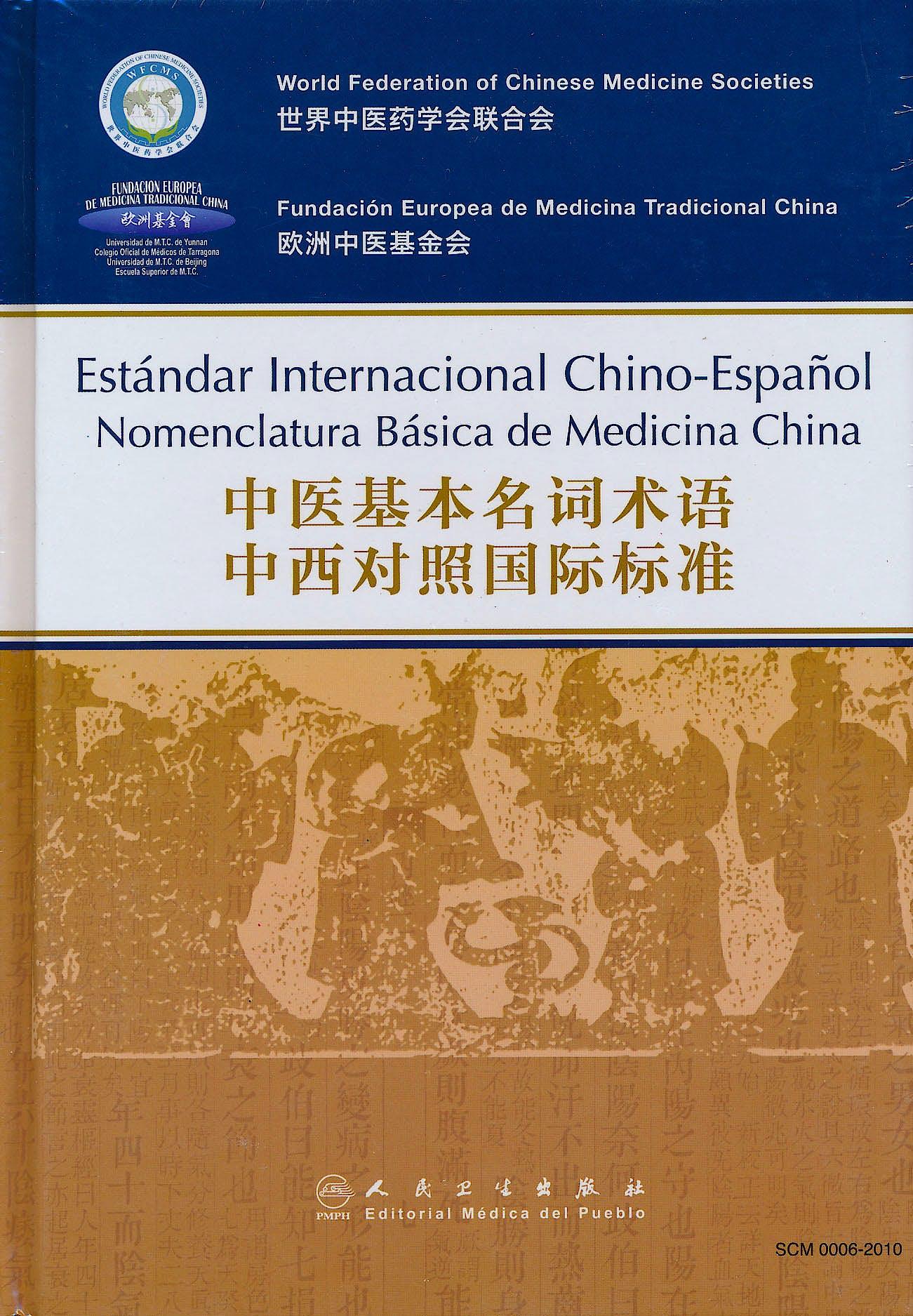 Portada del libro 9787117147194 Estándar Internacional Chino-Español. Nomenclatura Básica de Medicina China