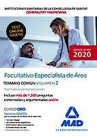 Portada del libro 9788414240984 Facultativo Especialista de Área Instituciones Sanitarias de la Conselleria de Sanitat Generalitat Valenciana. Temario Parte Común, Vol. 2