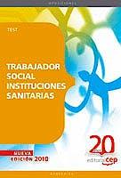 Portada del libro 9788468108001 Trabajador Social Instituciones Sanitarias. Test