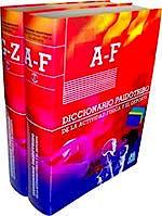 Portada del libro 9788480198035 Diccionario Paidotribo de la Actividad Física y el Deporte (2 Vols.)