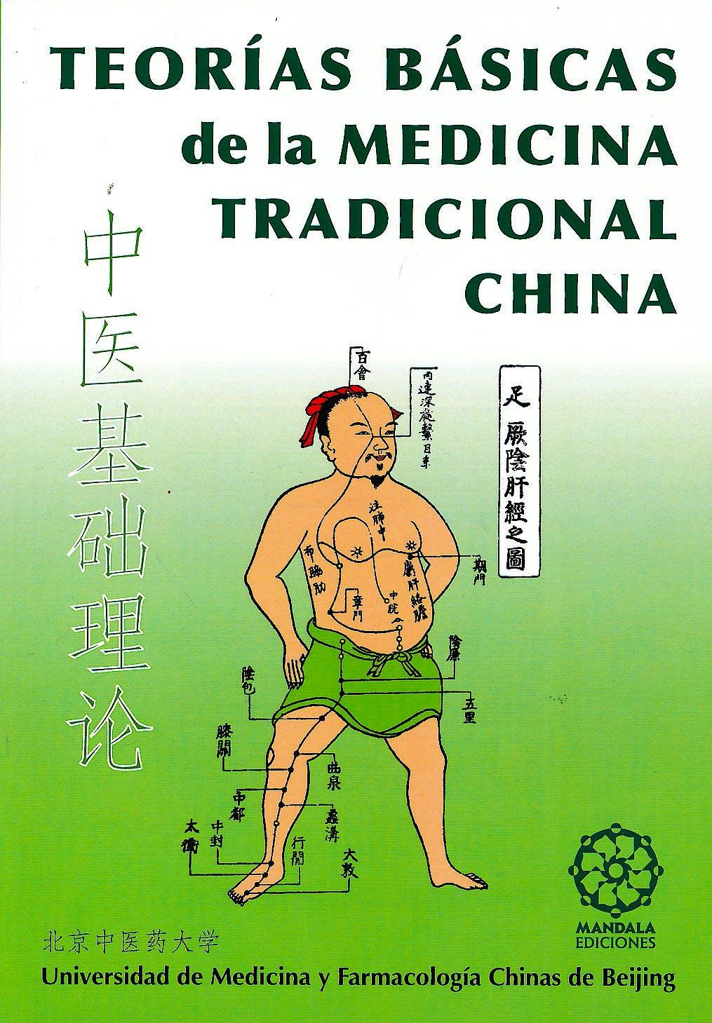 Portada del libro 9788483520246 Teorías Básicas de la Medicina Tradicional China