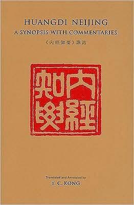 Portada del libro 9789629964207 Huang Neijing. a Synopsis with Commentaries